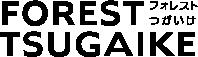 ゲレンデサイドのペンション フォレスト栂池【公式サイト】